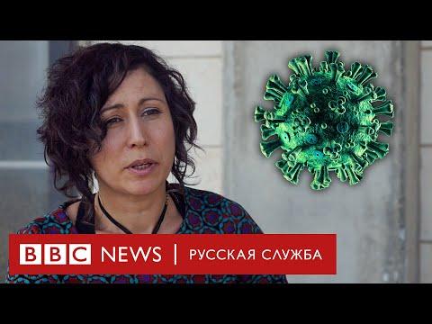Микробиолог из Израиля о производстве вакцины от коронавируса