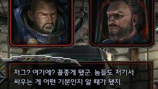 [스타크래프트 리마스터 캠페인] 옥냥이 코믹 게임실황 1화 - 스토리 정주행 가즈아😆 (Starcraft Remastered Campaign)