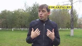 Yogaking взгляд.Точки влияющие на решения