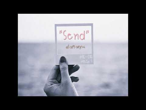 """MC-KING - """" Send """"(ส่งถึงคุณ) Official Audio"""