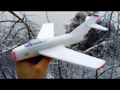 Самолет из пенопласта своими руками чертеж