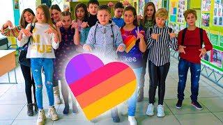 ВСЕ L KEE СЕРИИ ПОДРЯД Cool Kids Крутые Детки кулкидс