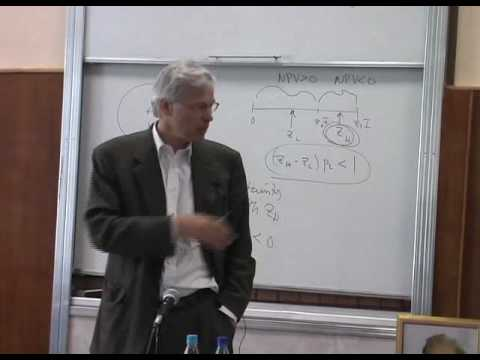 Holmstrom Bengt. Asset Pricing and the Supply of Liquidity