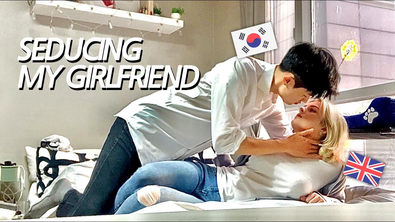 Seducing My Girlfriend For A Day (FOR REAL) 💋💋  |  Korean British Couple