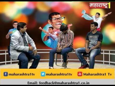 Gela Udat with Siddharth Jadhav & Kedar Shinde