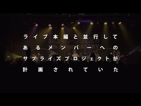 VAN HOUTEN COCOA × ねごと 澤村小夜子 ドッキリ企画!