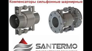 компенсаторы фланцевые(Любая трубопроводная система подвергается риску деформации отдельных частей вследствие механических..., 2014-05-20T11:20:05.000Z)