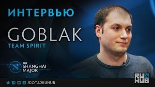 Интервью с Goblak @ The Shanghai Major