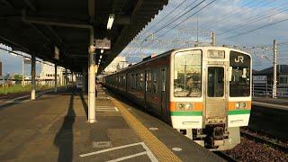 JR東海 島田駅 日常的夕刻 東海道線 JR貨物通過と普通211系 熱海 浜松行き 2019 09