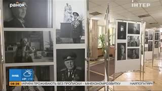 В Киеве состоялась презентация книги «Люди Победы. Наш полк»
