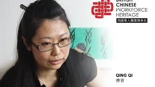 Qi, Qing (Arts)