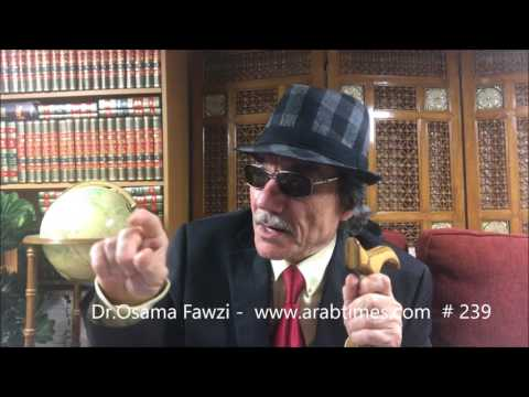 د.أسامة فوزي # 239 - عن الملكة نور وزعيم القاعدة في سوريا  السعودي المحيسني واوسمة محمد بن زايد