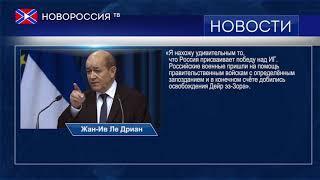 """Россия """"присвоила"""" себе победу над ИГИЛ"""