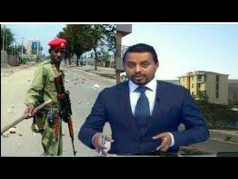 - EBC - Breaking speciald Amharic Ethiopia news-FEB,2,2018-ምሽት,2 ሰዓት ዜና-