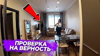 Девушка сделала второй аккаунт в инстаграмм, а парень её проверил! / Vika Trap