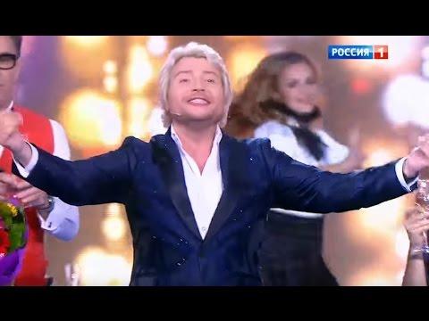 Последний концерт от 15 октября - Николай Басков