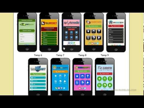 Как быстро создать мобильную версию сайта?