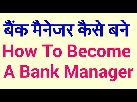 BANK MANAGER KAISE BANE   How To Become A bank Manager
