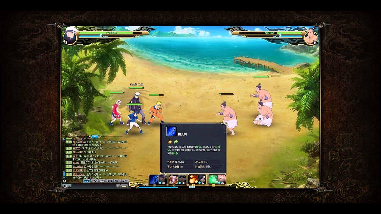 Online Browsergame