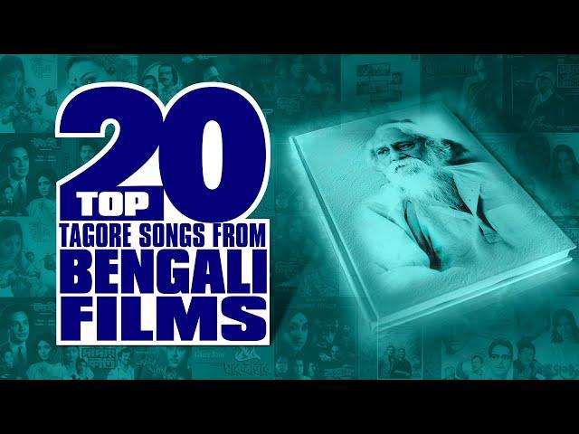 Top 20 Tagore Songs From Bengali Films   Ami Chini Go Chini   Tumi Rabe Nirabe   Sakhi Bhabana