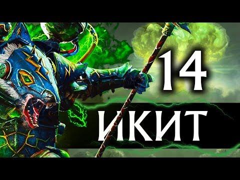 Икит Клешня - прохождение Total War Warhammer 2 за скавенов - #14