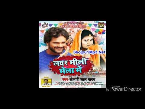 Lover Mili Mela Me-khesari Lal Yadav