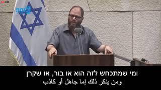 اسرائيلي اشرف من كل حكام العرب الخونه