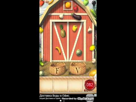 100 Doors Seasons 3 level 24 walkthrough