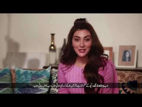 Ayesha Khan - BTS