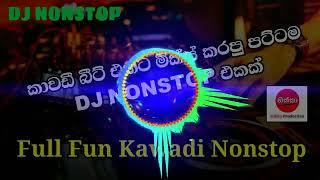 kavadi dj nonstop 2019 new .full fun කාවඩි බීට් එකට ම්ක්ස් කරපු dj nonstop එක
