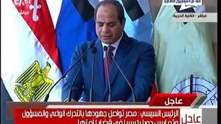 بالفيديو.. تعليق السيسي على الدور المصري الأخير في حل القضية الفلسطينية