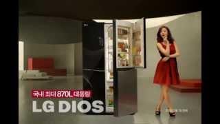 김태희 2012 LG DIOS 870L 대용량 냉장고 …