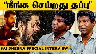 அடிபட்டாலும் அப்படியே நின்னு நடிப்பார் – Exclusive Interview With Stunt Sai Dheena