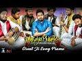 Great Ji Song Promo Meesaiya Murukku Hiphop Thamizha Aadhi, Aathmika Avni Music