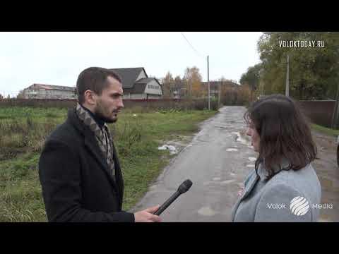 Проблемы посёлка Щекино