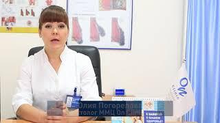 Проктология ОН Клиник -Бишкек ,Эффективное лечение геморроя и трещин прямой кишки