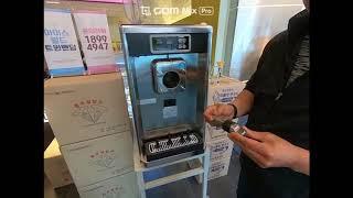 소프트아이스크림기계 아이스트로 300T로 알아보는 청소…