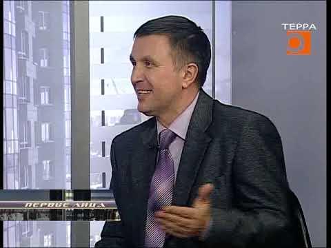 Первые лица. Эфир передачи от 08.11.2018