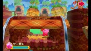 Kirby: Triple Deluxe - 100% Walkthrough - Old Odyssey Level 1 (All Sun Stones and Gold Keyring)