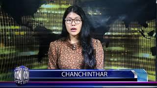 CCN (Champhai News)11.7.2020