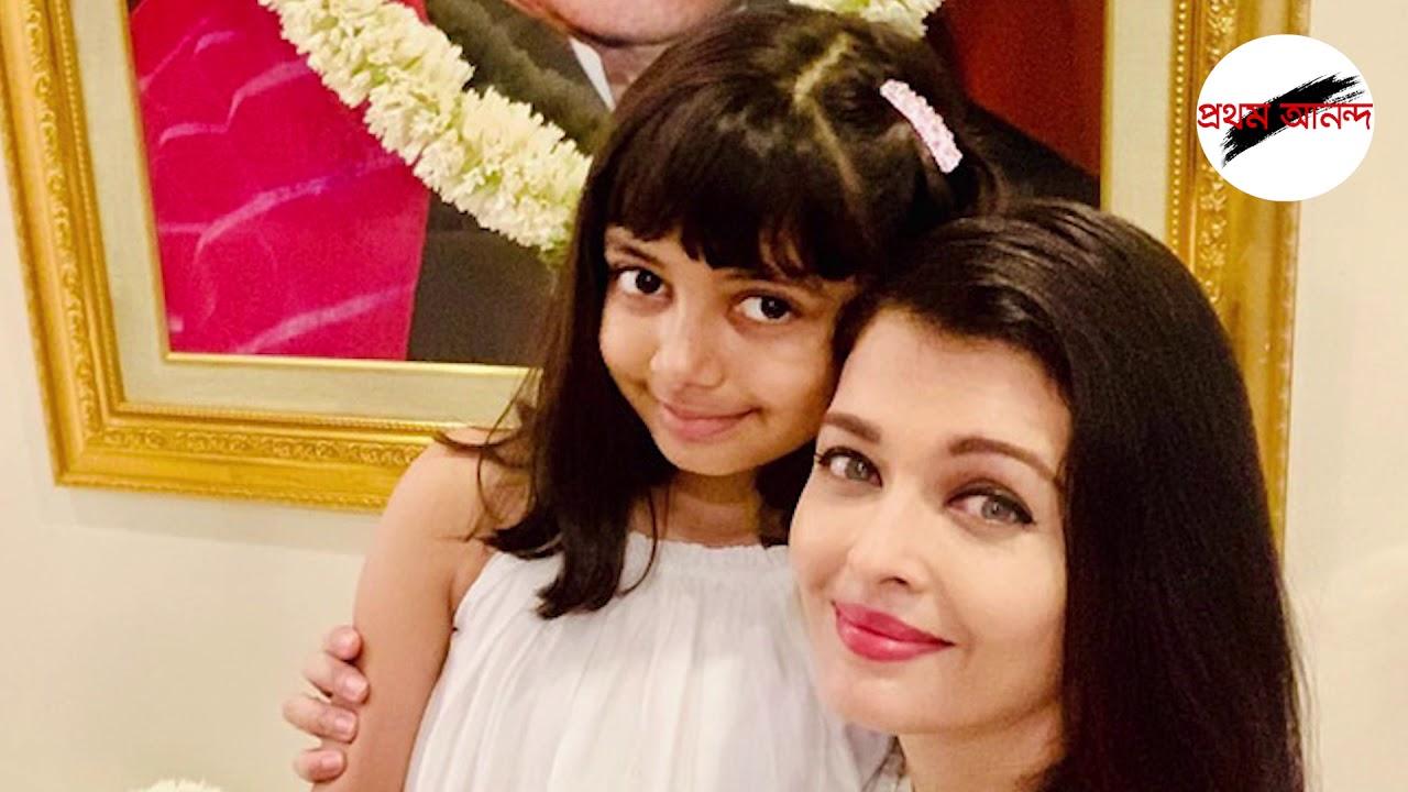 করোনায় গ্রাস করেছে পুরো বচ্চন পরিবারকে || Amitabh Bachchan || Abhishek Bachchan