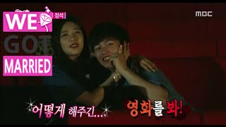 [We got Married4] 우리 결혼했어요 - SungJae, cried during a horror films! Joy, comforted SungJae! 20150808