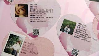 Looking for Love? The Marriage Perk at Alibaba
