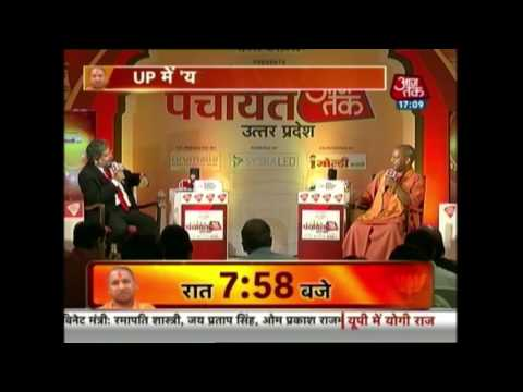 Thumbnail: Exclusive: One Of The Best Interviews Of Yogi Adityanath Before UP Election