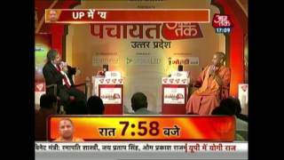 Exclusive: One Of The Best Interviews Of Yogi Adityanath Before UP Election
