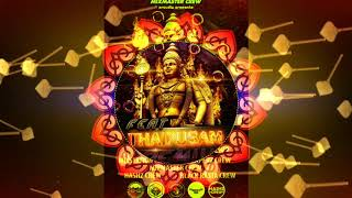 "Here we go🔊 mixmaster crew ~ proudly present feat thaipusam remix 2k19 with "" mixstation crew, black rasta ,hashz , reaperz download your al..."