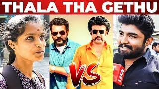 VISWASAM WINS The Pongal Race?