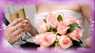 Свадьба (песня гр.