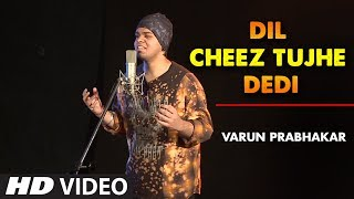 Dil Cheez Tujhe Dedi   Airlift   Cover Song By Varun Prabhakar   T-Series StageWorks