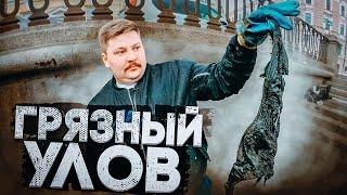 Фокин и Шестипалов / Магнитная рыбалка и ''ГРЯЗНЫЙ'' улов / Ник Шестипал #1